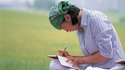 Lenten Journal Journey